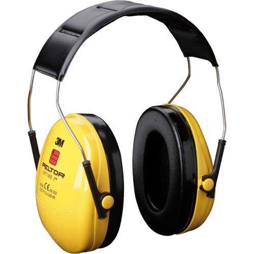 3M H510A Peltor Optime I earmuffs, SNR 27dB (A), yellow