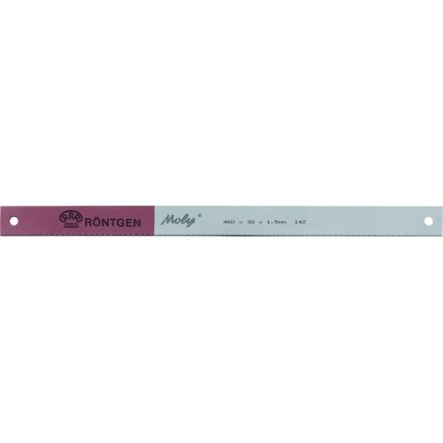 ROENTGEN MACHINE SAW BLADE Artikelnr intern 13320301500800-0400