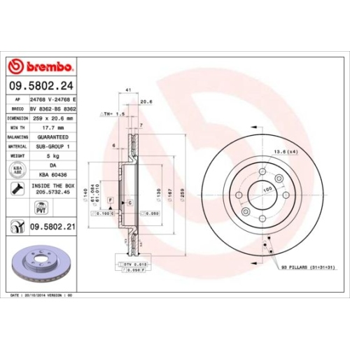 Bremsscheibe BREMBO 09.5802.21 COATED DISC LINE NISSAN RENAULT DACIA